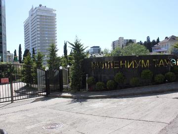 Миллениум Тауэр - двухкомнатная квартира с балконом